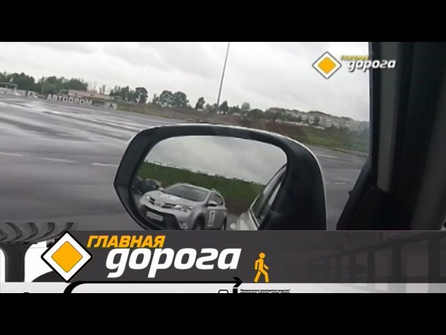 Мертвые зоны автомобиля, психи на дороге, испытание Mercedes с пробегом и три машины ...
