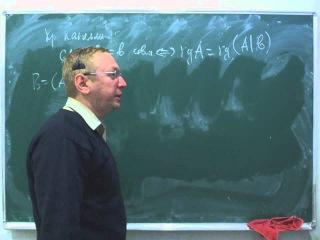 [Линал] Консультация по математике для студентов первого курса МФТИ