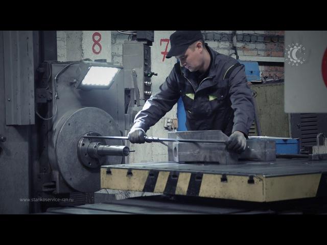 Производство запчастей и узлов токарных станков