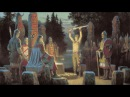 Древние славяне рассказывает историк Сергей Виватенко