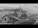 Прикамье в XVI-XVII веках, воеводское правление (рассказывает историк Анна Космовская)