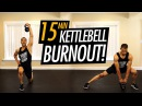 15 Minute Quick Kettlebell HIIT Burnout Workout for Fat Loss - Kettlebells Exercises for Men & Women