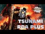 Новая и вкусная Tsunami 24 Plus RDA   Работа над ошибками