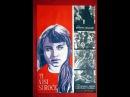 Ты не сирота 1962 Узбек-фильм