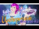 ВИНКС - НОВЫЕ ТОТАЛИ СПАЙС?! 5 фактов о спин-оффе World of Winx   Мир Винкс