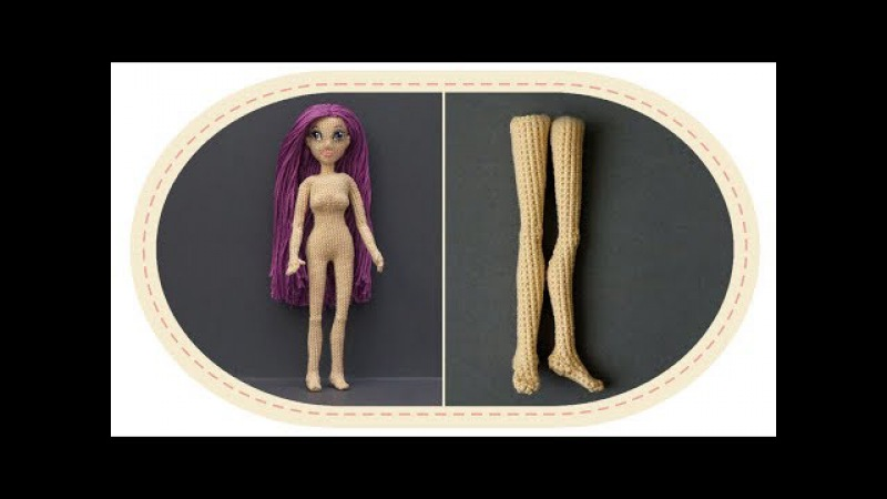 Кукла крючком Виолетта , часть 2 (Ноги). Crochet doll Violetta, part 2 (Legs)
