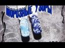 Зимний дизайн ногтей гель лак nail design Shellac Морозные узоры