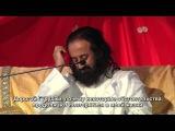 Как достичь свои цели Беседа Шри Шри Рави Шанкара