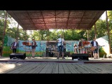 Валентин Стрыкало - Наше лето (cover band