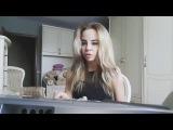 Эндшпиль   Милая девушка красиво поет Крутой кавер