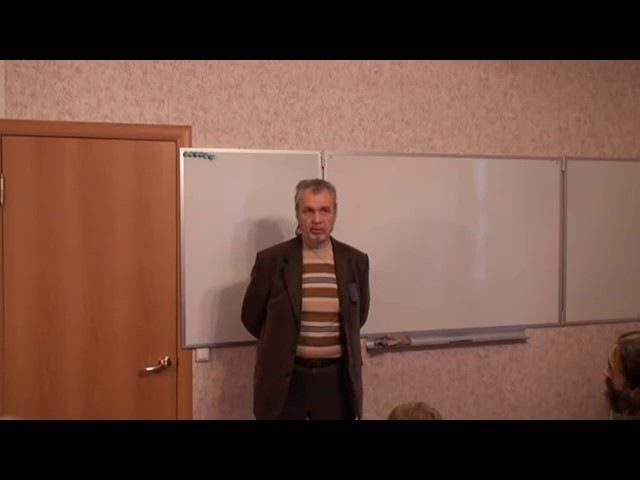 Как загрязняется и кровь и чем ее очистить Владимир Шемшук