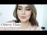 ВЕЧЕРНИЙ МАКИЯЖ  Серебряная Подводка  Gliterry Glam Makeup