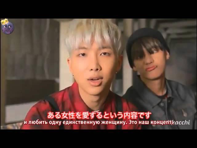 рус саб I Need U MV Making Jap 1 2