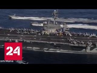 Противостояние Китая и США в южных морях нарастает