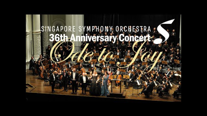 Singapore Symphony Orchestra 36th Anniversary Concert: Ode to Joy   Lan Shui (Music Director)