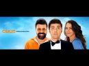 Git Başımdan (2015 - HD) Türk Filmi