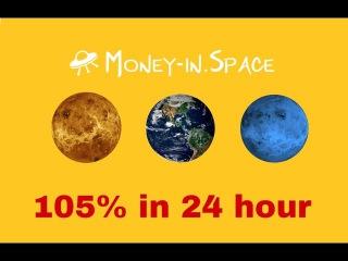 Money-in.space!Один из лучших проектов!105% за 24 часа!Есть чат Telegram!