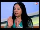 Как научиться слышать себя - Фатима Хадуева поделится проверенным приёмом.(т/к ТВЦ)