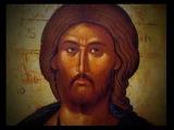 Закон Божий. Беседа о 3 части Символа Веры. 12