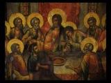 Закон Божий. Беседа о 9 части Символа Веры. 17