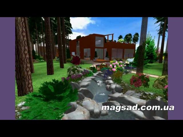 3D Визуализация ландшафтного дизайна - Магия сада