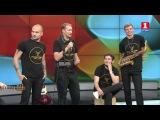 Фанкфары - О звании народного коллектива Крыма, авторской музыке и фестивалях