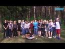 Песня молодежного центра Импульс ко Дню России