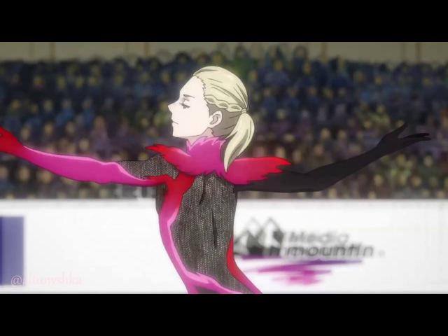 Yuri on ice (Yurio Plisetsky X Otabek Altin)