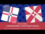 Video tutorial Two disappearing 4 patch quilting blocks - quick and easy quilting