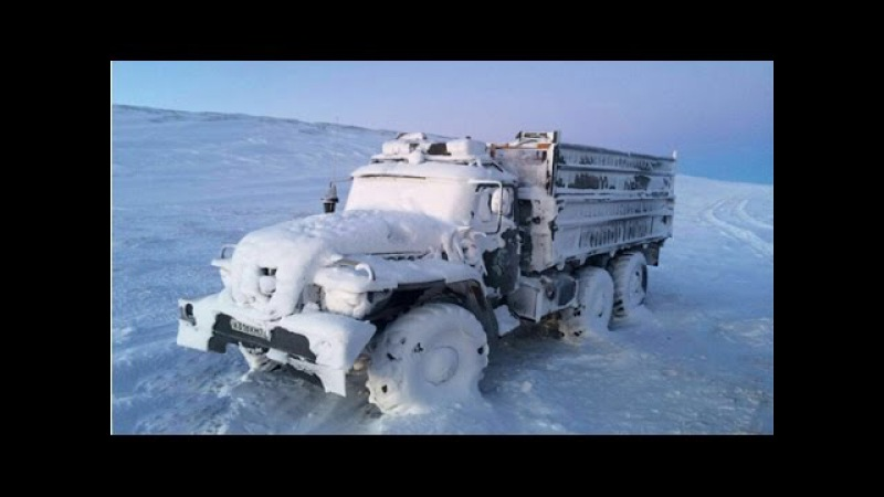 Дальнобойщики Севера Дороги севера России Зимник 15 Russian ice road truckers