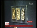 В суді Амстердама сьогодні вирішували долю кримського скіфського золота