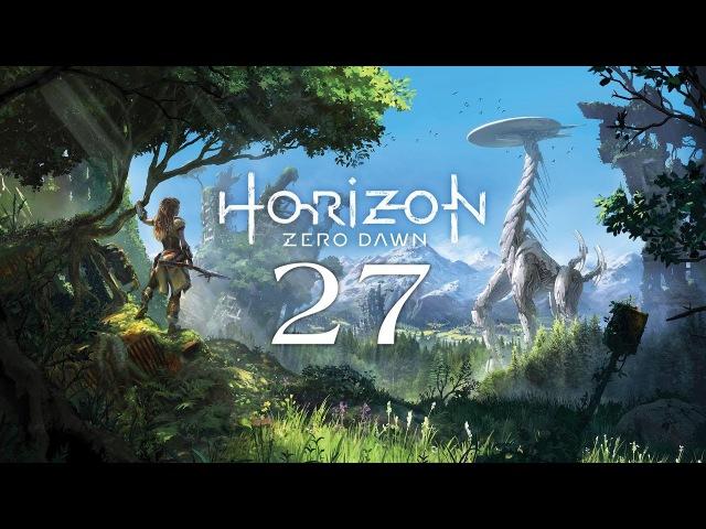 Прохождение Horizon: Zero Dawn 27 (PS4) - Наследство и предательство