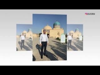 Ахмад Кахаев вместе с Мурадом Шафиевым находящиеся в Узбекистане совершили зия...