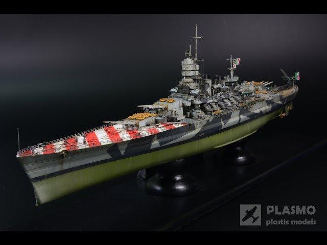 Battleship RN ROMA 1/700 trumpeter - ship model