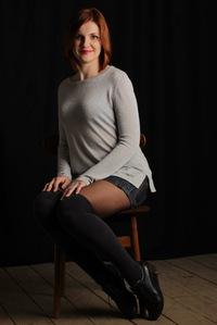 Наталия Войденко