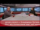 Журналист Юрий Сапрыкин о фильме Оливера Стоуна про Путина