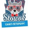 Санкт-Петербург STOWOK #Куда сходить