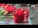 22.06.2017 Вести-Чита В День памяти и скорби на Мемориале Боевой и трудовой Славы прошёл торжественный митинг