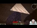 12. Мы попали в ловушку ЗЛОБНОГО ДРАКОНА!!! - Lp.Выживший (Minecraft Lets Play)