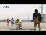[dragonfox] Zyuden Sentai Kyoryuger - 38 (RUSUB)