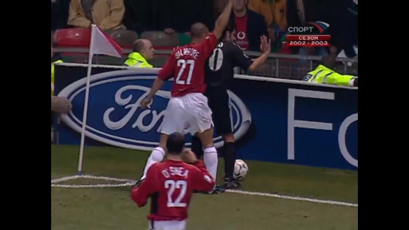 [Champions League 23.04.2003] Manchester United vs Real Madrid