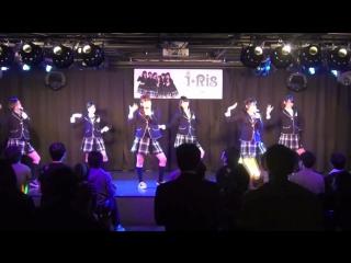 I☆Ris - Saikyou Pare Parade