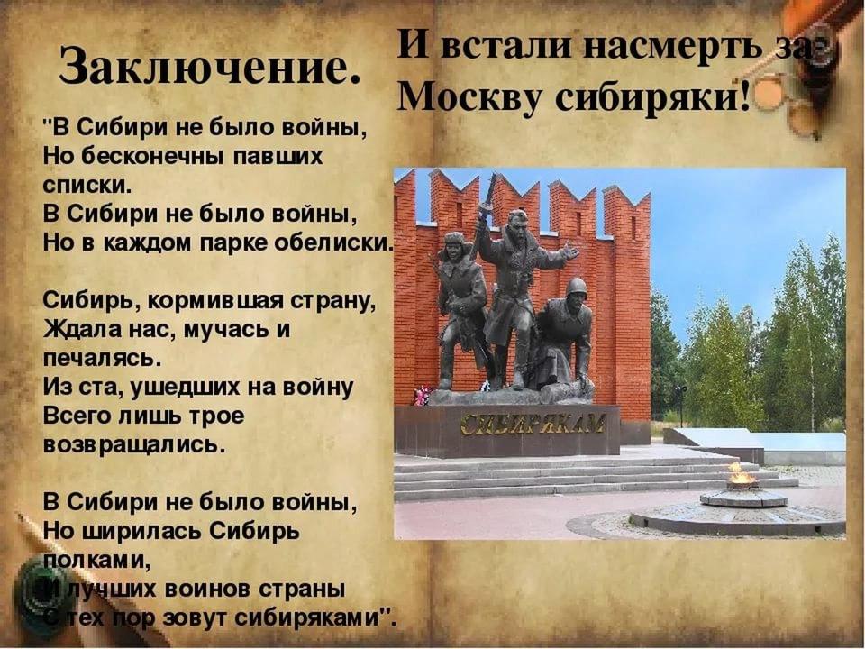 https://pp.userapi.com/c836622/v836622198/50ccb/4Kvzvxa9kc4.jpg