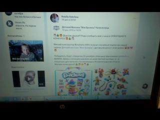 условия-не ниже третьего Наталья Соколова