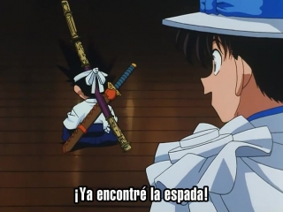 El Detectiu Conan - OVA 1 - En Conan vs En Kid vs En Yaiba (Sub. Castellà)