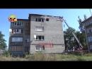 Спасатели МЧС ликвидируют последствия обстрелов ВСУ поселка Донецк-Северный Ясиноватского р-на