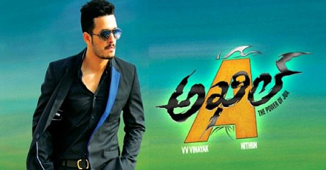 Akhil The Power Of Jua in Hindi Dubbed Torrent