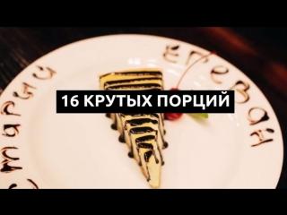 #Рецепт от Старого Еревана - Нетрадиционный чизкейк