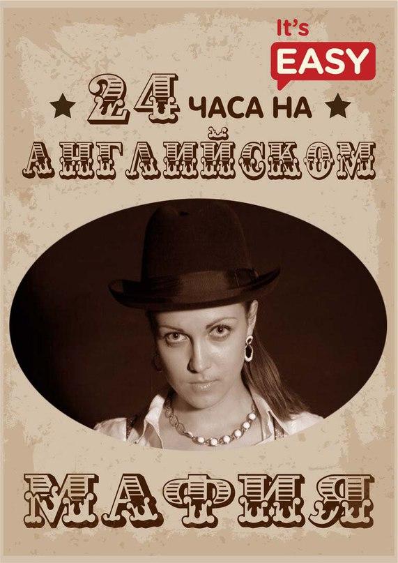 Ruby Holmes | Иркутск