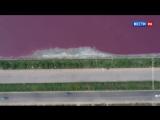 Розовое озеро в Китае. Вы когда-нибудь такое видели?